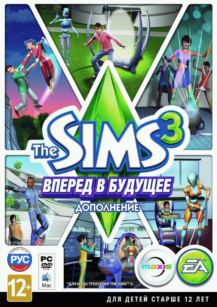 Sims 3 16 в 1 скачать торрент.